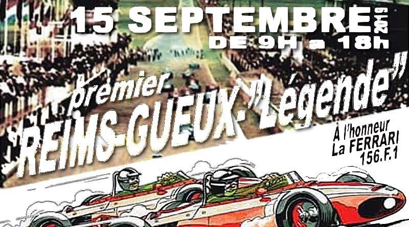 15 septembre 2019 – Premier Reims-Gueux « Légende »